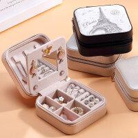 首饰盒创意旅行便携式珠宝韩国耳钉耳环饰品pu皮质戒指首饰收纳盒