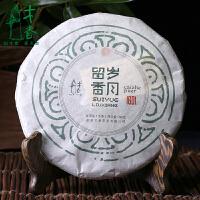 才者岁月留香普洱茶饼生茶2012年原料勐海乔木茶饼七子饼茶叶生饼