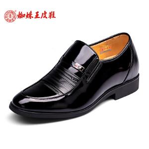 蜘蛛王男鞋隐形内增高皮鞋秋季新款真皮透气商务正装鞋漆皮男单鞋