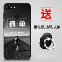 努比亚z18mini手机壳 nubia Z18MINI保护套 小牛9 个性挂绳清新可爱卡通软套防摔全包浮雕彩绘指环支架