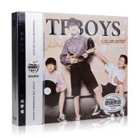 正版tfboys cd专辑王源俊凯易烊千玺汽车载CD音乐光盘黑胶唱碟片