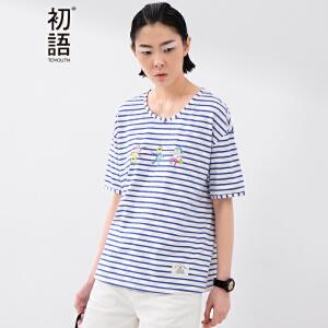 初语夏季新款 圆领条纹人物印花装饰瓶公仔短袖T恤女 8620*1109