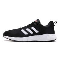 Adidas阿迪达斯 男鞋 运动休闲耐磨轻便跑步鞋 CG3820