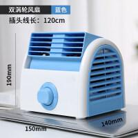 迷你空调小型usb电风扇制冷神器微型学生宿舍寝室床上便携式充电