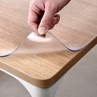 PVC桌布�玻璃磨砂透明餐桌布防水防油免洗塑料桌�|水晶板茶��|