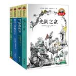 接力国际大奖儿童文学书系(第三辑)