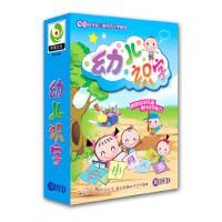 正版 幼儿识字10DVD儿童汉语教材识字不用教卡通动画视频教学光碟