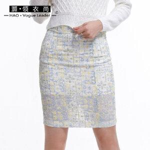 灏领衣尚提花包臀裙秋冬新款复古女装拉链后开叉绣花短裙女半身裙