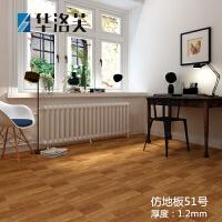 地贴自粘地板 加厚耐磨石塑地板贴纸卧室PVC地板革家用塑胶地板胶G