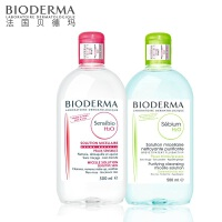 【学霸秒变女神】法国Bioderma贝德玛卸妆水净妍舒妍洁肤液 500ml