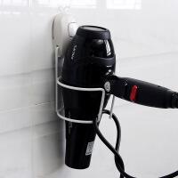 欧润哲 创意金属卫生间按钮式吸盘风筒架 卧室多功能电吹风收纳架