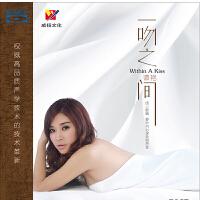 正版蓝光发烧碟 谭艳 一吻之间 汽车载音乐蓝光CD BSCD光盘碟片