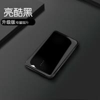 M5000o烤漆自带线迷你充电宝大容量2000o便携苹果x华为vivo手机小巧毫安小米超薄移动电源