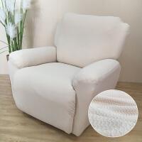 多功能沙发套定做弹力厚款单人椅套沙发罩全包 米驼色 厚款华夫格