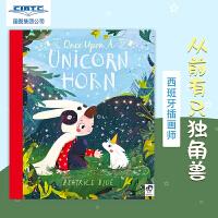 【现货】英文原版 从前有只独角兽 Once Upon a Unicorn Horn 西班牙插画师Beatrice Blu