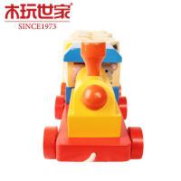 木玩世家 儿童益智套柱积木小火车旋转英文积木拖拉玩具车BH3206