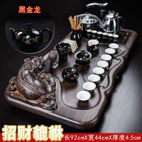 功夫茶具套装茶道家用简约现代中式整套复古实木茶盘全自动抽水 貔貅黑金龙