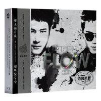 王力宏专辑CD光盘 车载黑胶cd 新歌+精选 流行音乐歌曲汽车CD碟片
