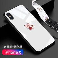 苹果8plus手机壳iphonex玻璃x防摔iphone个性xr创意7p新款6splus男女6s情侣 【iPhone
