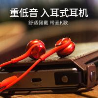 QS6入耳式耳机重低音跑步手机线控耳麦挂耳带运动耳塞通用