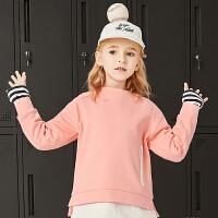【618折后价:59.7】361度童装 女大童儿童卫衣2021春季长袖套头卫衣 N62013301