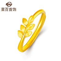 菜百首饰黄金足金时尚橄榄枝女款活圈黄金戒指