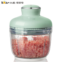 小熊(Bear)电动绞肉机全自动家用不锈钢碎肉搅拌切菜机 QSJ-A02A1