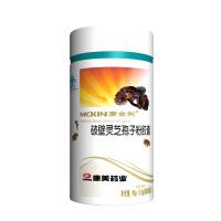 [当当自营]麦金利破壁灵芝孢子粉胶囊60粒 增强免疫力