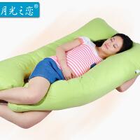 孕妇用品侧睡枕孕妇枕头U型哺乳枕多功能护腰枕孕妇枕头