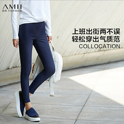 AMIIichic休闲长裤女士2018秋修身显瘦百搭弹力打底裤子