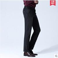 新款 商务休闲 男裤弹力牛仔裤男中腰宽松黑色男长裤直筒裤
