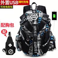 学院风电脑包韩版新款户外个性甲壳虫背包男女双肩包