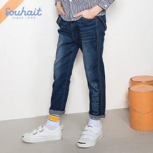 【尾品汇 3件3折 到手价:83.7元】水孩儿souhait秋冬新款男童时尚牛仔长裤AKAQL551