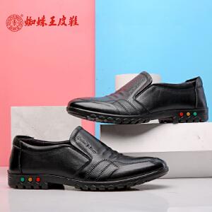 蜘蛛王男鞋正品秋季新款真皮男单鞋舒适套脚日常休闲圆头男士皮鞋
