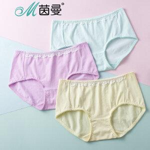 包邮 茵曼内衣 舒适蕾丝甜美提臀低腰棉质内裤女三条装 9871491208-3