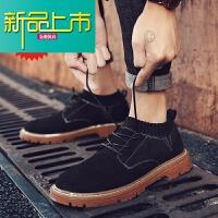 新品上市低邦鞋男英伦休闲皮鞋内增高6cm潮鞋子增高男鞋时尚袜子口工装鞋