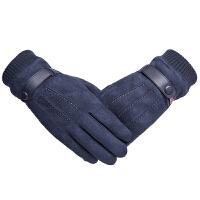 麂皮绒手套男秋冬季保暖骑车摩托车加绒加厚骑行防风防寒触屏手套