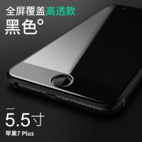 机乐堂 iphone7钢化膜苹果7plus全屏覆盖iphone8抗蓝光8plus手机贴膜七八