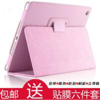 苹果iPad4保护套老款ipad2壳3代46平板A395 458 430防摔皮套