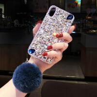 新款网红iphone手机壳女款带钻XR欧美大气潮XS硅胶套软边