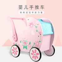 儿童玩具推车小女孩带娃娃手推车女童婴儿宝宝生日礼物