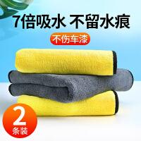 洗车毛巾 加厚珊瑚绒擦车布专用巾不掉毛车载玻璃清洗工具 灰黄色两条装