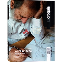 EL croquis杂志中英文版168/169期 建筑大师 阿尔瓦罗・西扎2008-2013作品 建筑素描 书籍