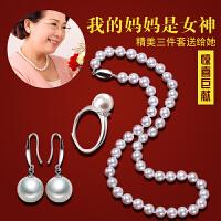 包邮母亲节天然南洋贝母珍珠项链