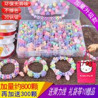 串珠儿童手工DIY材料包串珠子5-8岁女孩串项链手链的珠子饰品玩具