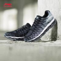 李宁跑步鞋女鞋跑步系列绝影减震透气耐磨防滑全掌气垫运动鞋ARHM048
