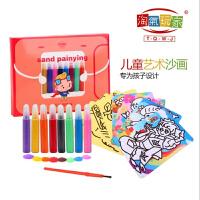 沙画儿童手工制作幼儿园DIY益智玩具12色24色盒装套装彩沙绘画