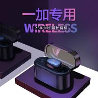 一加蓝牙耳机耳塞式5T 6t 3t手机专用oneplus5 6通用五无线运动迷你超小可接听电话云耳六 商务黑【 超长续