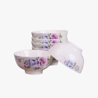 当当优品 4.5寸新骨瓷日式碗 6只装 甜蜜时光