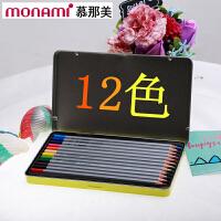 韩国monami/慕娜美 进口12色彩色铅笔套装07029Z12 学生用无毒手绘秘密花园填色画笔专业绘画水彩涂鸦油性彩